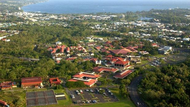 University+of+Hawai%27i+at+Hilo+