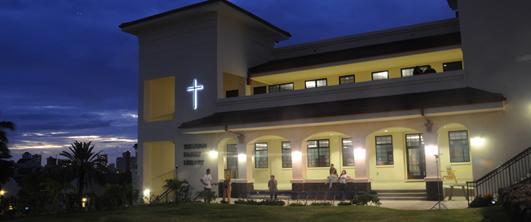 Chaminade Campus Tour
